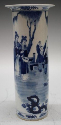 2: Chinese Blue & White Porcelain Vase Figures Kangxi