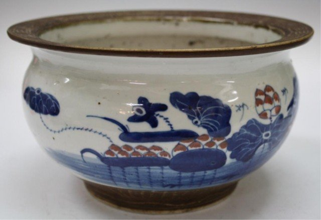 9: Chinese Blue White & Red Porcelain Censer Qing