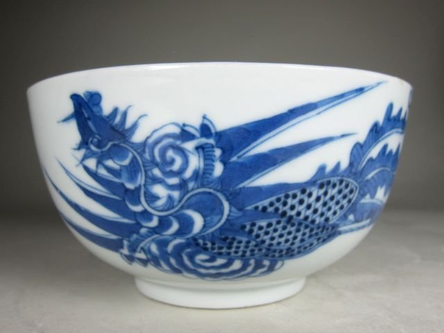 20: Asian Blue & White Porcelain Bowl 19th C.