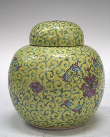 23: Chinese Famille Verte Yellow Porcelain Jar Qing