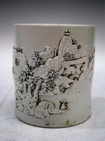 3: Chinese White Glazed Porcelain Brushpot Landscape