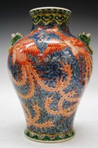 6: Chinese Large Porcelain Vase w/ Orange Phoenixes