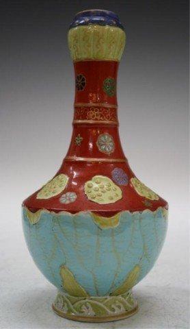 8: Chinese Porcelain Garlic Top Vase w/ Lotus Base