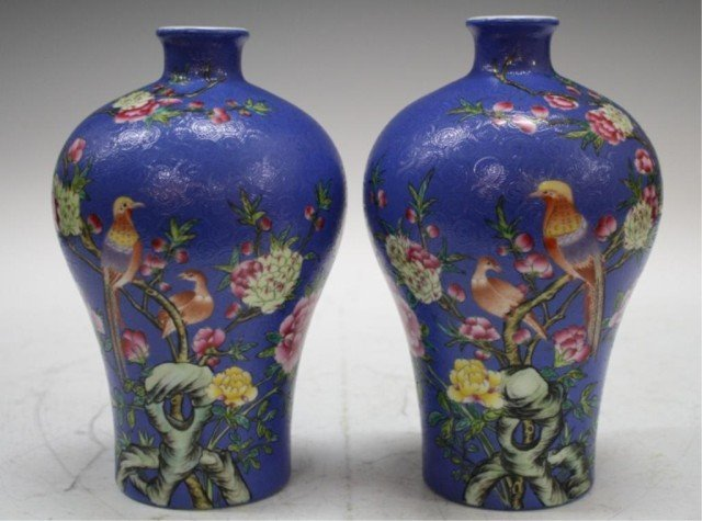 9: Pair of Chinese Blue Ground Meiping Vases w/ Birds