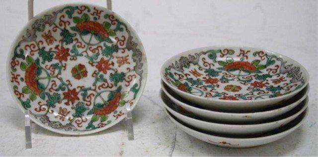 20: Chinese Set of 5 Porcelain Saucers w Floral Design