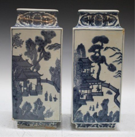 23: Pair of 2 Chinese Blue & White Porcelain Vases