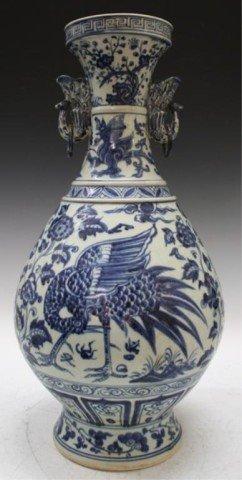 24: Antique Chinese Blue & White Porcelain Vase Ming