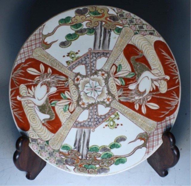 607: Japanese Ko Imari Porcelain Dish Edo Period