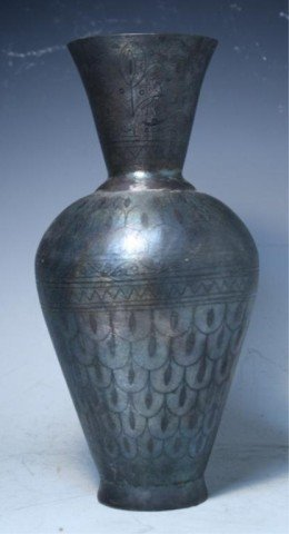 621: Possible Persian Metal Tapered Vase
