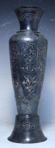 623: Persian Metal Tapered Vase