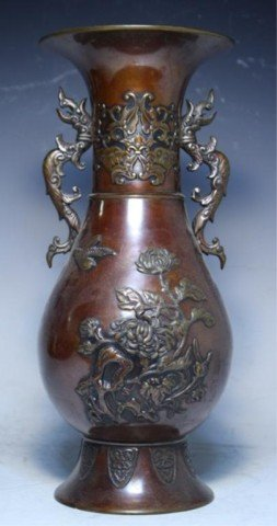 624: Chinese Copper Bottle Vase w/ Dragons