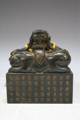 1058: Chinese Spinach Green Jade Seal with Dragon