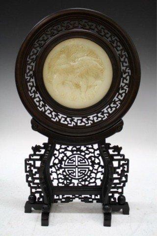 7: Chinese Round White Jade & Zitan Table Screen