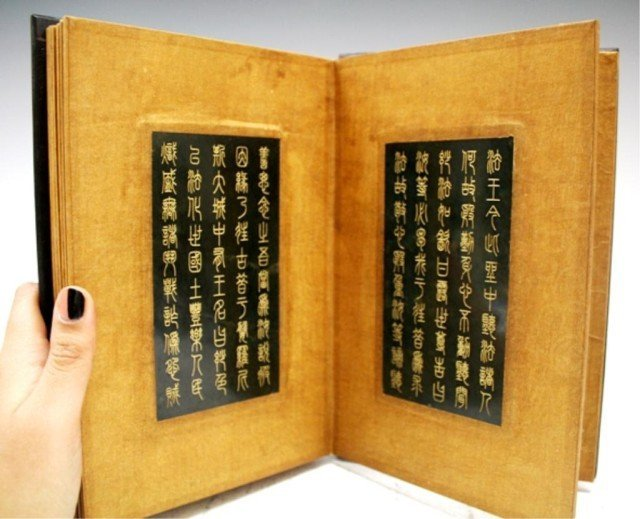 15: Chinese Spinach Jade Album