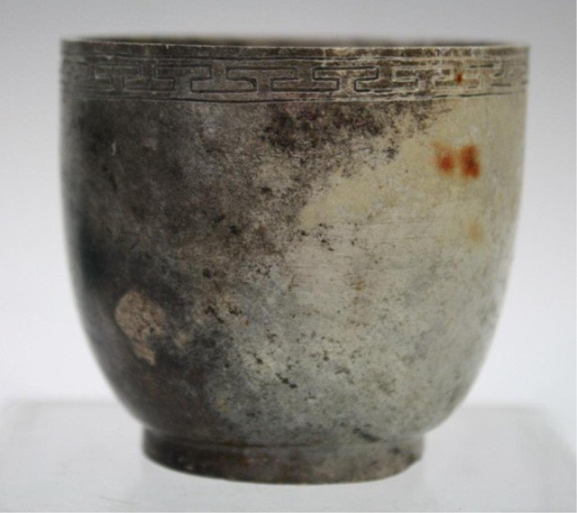 21: Chinese Carved Chicken Bone Jade Cup
