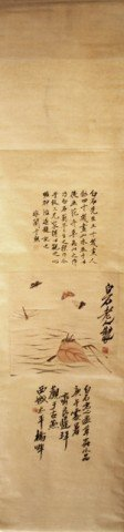 146: Chinese Scroll Painting of Insects & Calligraphy