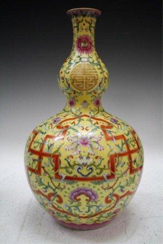 178: Chinese Yellow Ground Graffiato Famille Rose Vase