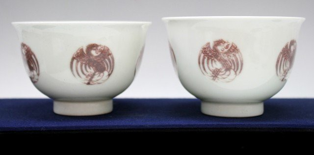 Pair of Chinese Porcelain Cups w/ Copper Dragons