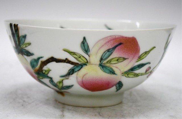 Chinese Porcelain Peach Bowl