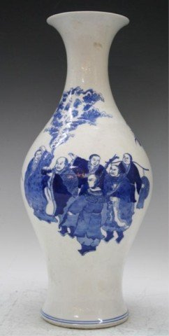 Chinese Blue & White Porcelain Figural Vase