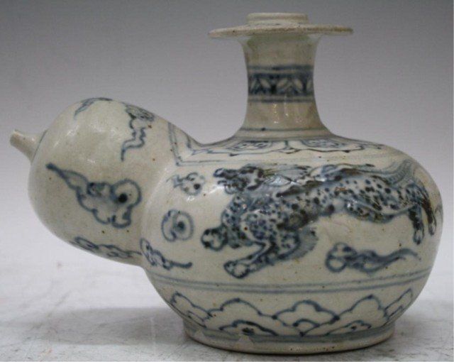 Asian Blue & White Porcelain Kendi