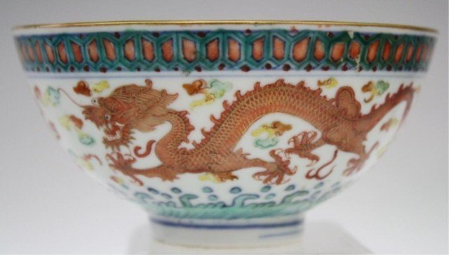 Chinese Famille Rose Porcelain Dragon Bowl