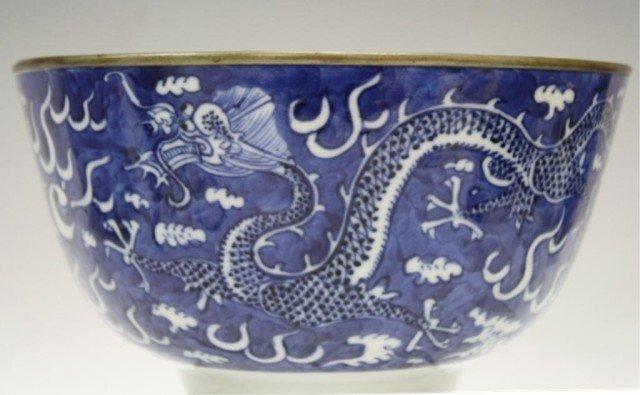 Chinese Blue & White Porcelain Bowl w/ Dragons