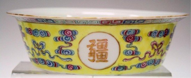Chinese Yellow Ground Porcelain Bowl w/ Characters