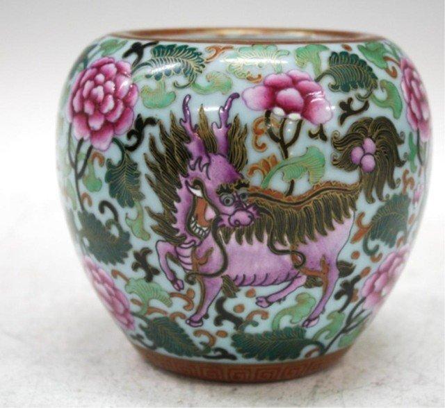 Chinese Famille Rose Porcelain Vase w/ Qilins