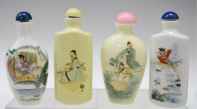 4 Chinese Porcelain Snuff Bottles w/ Paintings