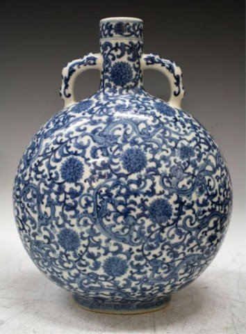 Chinese Blue & White Porcelain Moonflask
