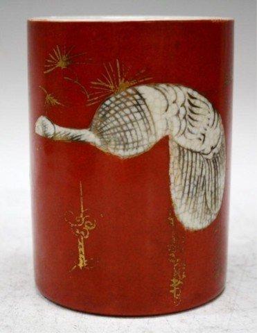 Chinese Red-Orange Glazed Porcelain Brushpot