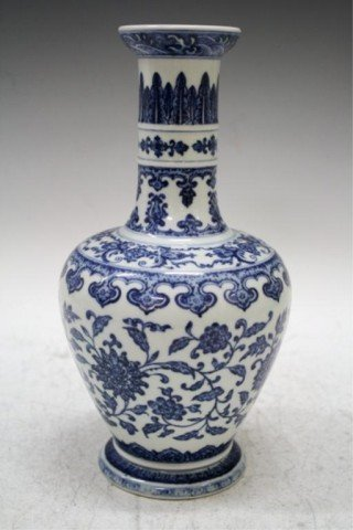 Chinese Blue & White Porcelain Vase 20th C.