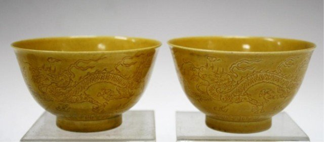 Pair of Chinese Yellow Porcelain Cups w/ Dragons