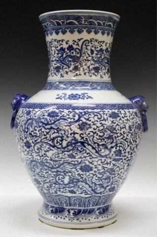 Large Chinese B&W Porcelain Vase w/ Ring Handles