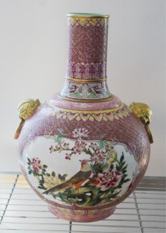 Chinese Famille Rose Porcelain Vase w/ Birds