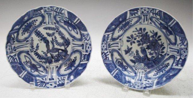Chinese Set of 2 Blue & White Porcelain Dishes