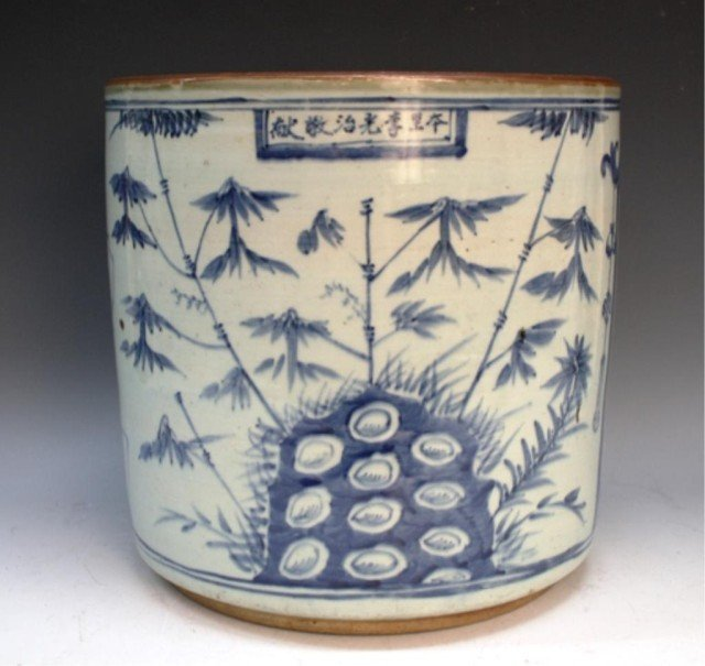 Chinese Blue & White Planter w/ Bamboo