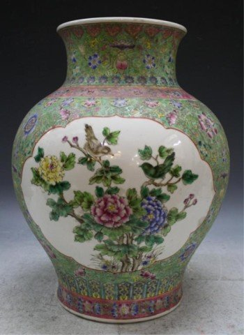 Chinese Famille Rose Vase Flowers Peaches & Birds