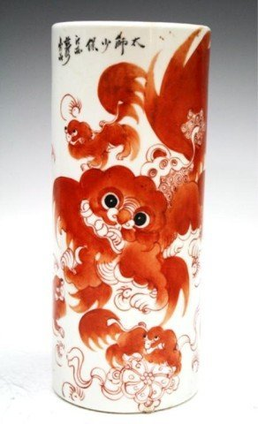 Chinese Porcelain Hat Stand w/ Orange Foo Dogs