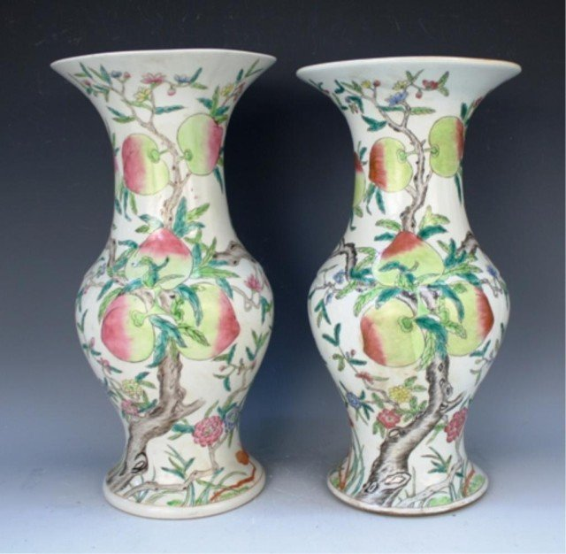 Pair of Chinese Famille Rose Vases w/ Peaches