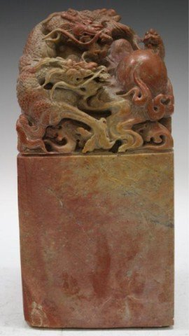 Chinese Very Large Soapstone Carved Seal w Dragons