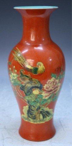 Chinese Porcelain 5 Color Vase w/ Phoenix Qing Dyn