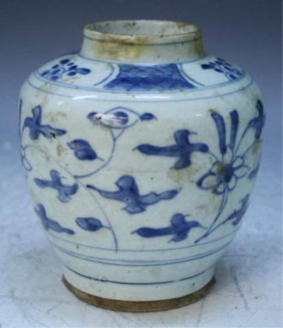 Chinese Ming Dyn Export Blue & White Porcelain Jar