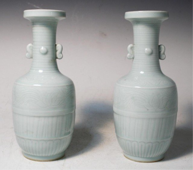 Pair of Chinese Clair de Lune Porcelain Vases