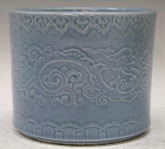Chinese Blue Glazed Porcelain Brushpot w/ Dragons
