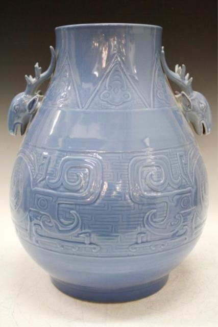 Large Chinese Blue Porc. Vase w/ Deer Head Handles
