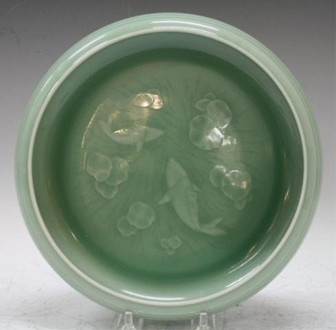 Chinese Celadon Shallow Bowl w/ Fish