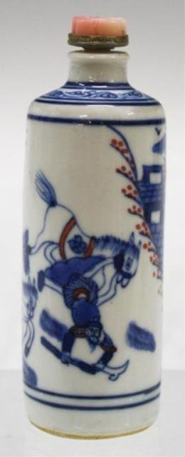 Porcelain Snuff Bottle with Coral Capped Spoon