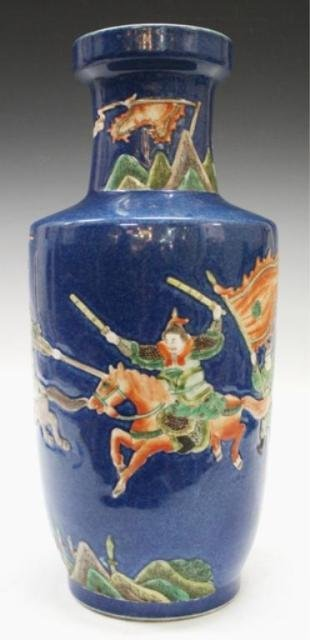 Porcelain Vase with Battle Scene